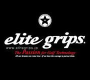 elite grips(エリートグリップ)
